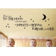 """""""I love you to the moon & back"""" Vinyl Wall Art"""